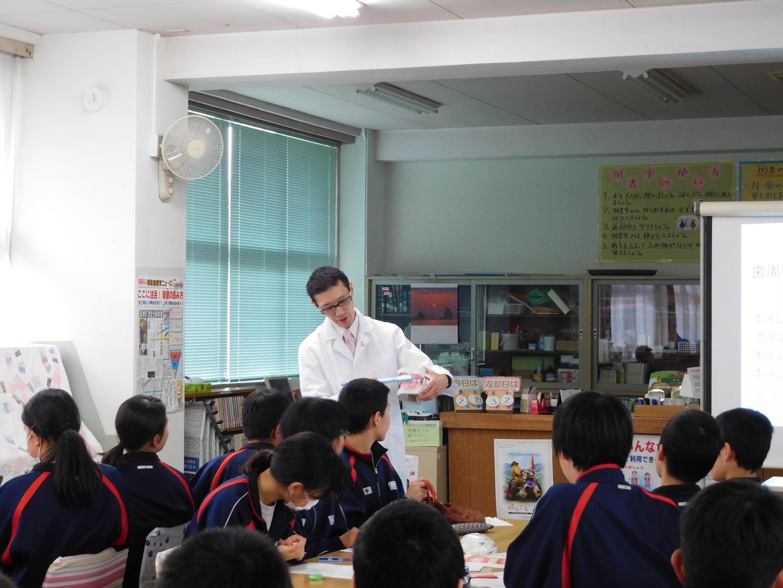 kawado1