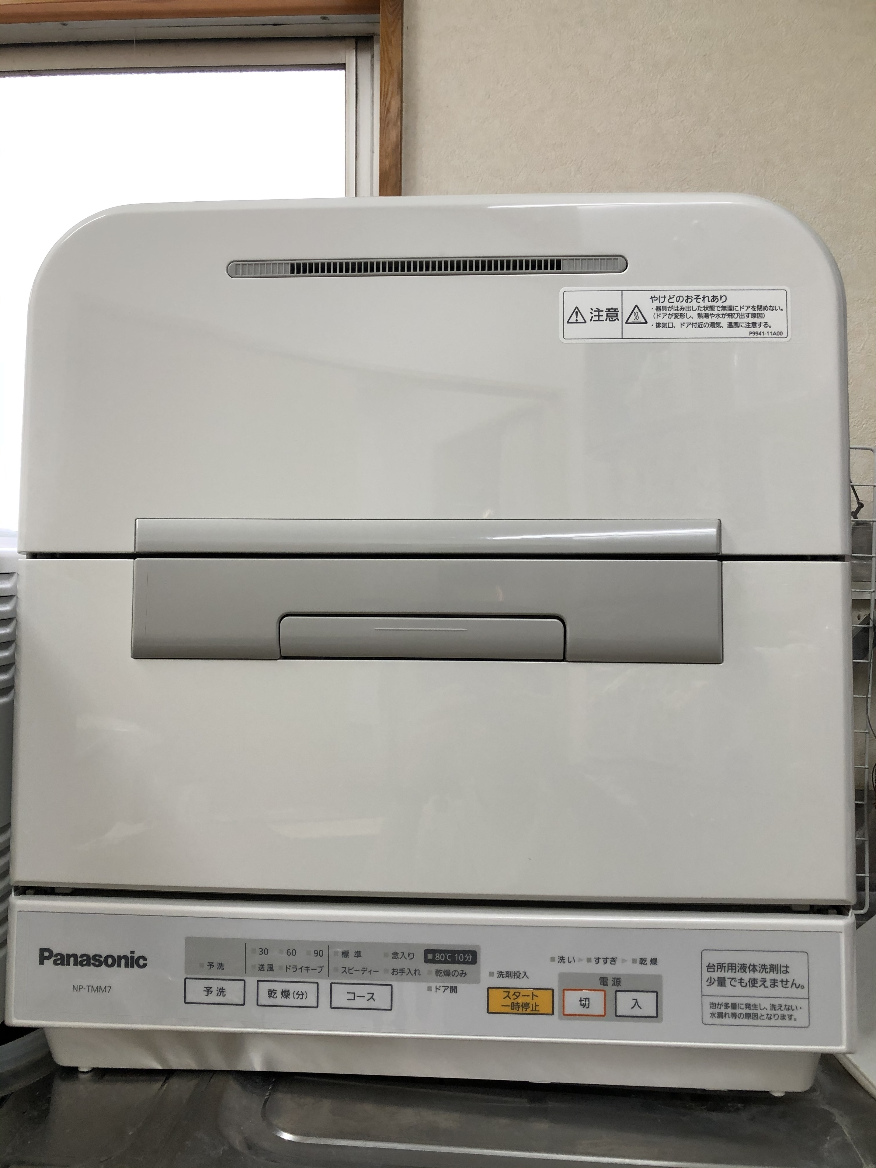R20901