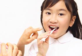 お子様の視点に立った「小児歯科」