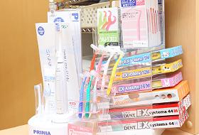 歯周病の予防方法について
